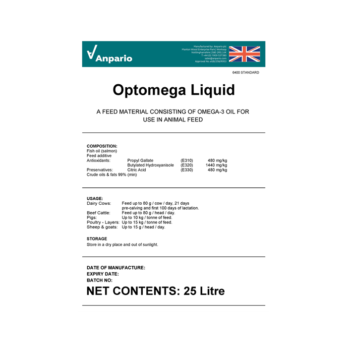 Optomega Liquid